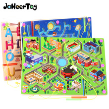 JaheerToy Baby Educational Wooden Toys for Children Urban Architecture Graphics Starry Sky Maze Game 3-4-5-6-7-8 YEARS Kids Gift(China)