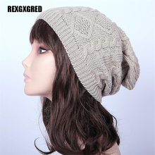 Hot Sale Womens Fall Fashion Hats Twist Pattern Beanies Winter Gorros for Female Knitted Warm Skullies