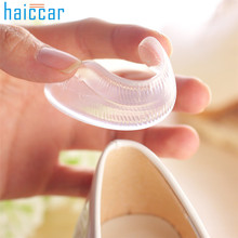 HAICAR 3Pair High Quality Classical Silicone Cushion Gel Heel Foot Care Shoe Insert Pad Insole Pretty foot shoe rearfoot sticker(China)