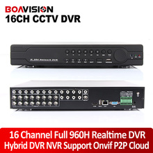 New 16Ch Full 960H D1 CCTV DVR Real time Recording Playback With HDMI 1080P Output DVR 16 Channel Hybrid DVR NVR Onvif P2P Cloud