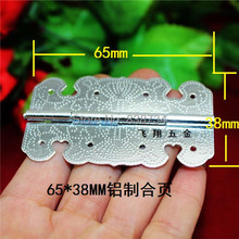 50PCS/LOT 65*38 MM aluminium printed hinge wooden gift box hinge packing hinge