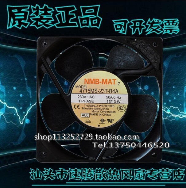 23 t - 4715 - ms B4A 230 v 15/13 w 12 cm 12038 ac aluminum frame blower fan<br>