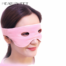 Healthsweet Tourmaline Magnetic Eye Massager Mask Anti Aging Hot Cold Sleeping Eye Mask Magnet Therapy Anti Dark Circle Eyepatch