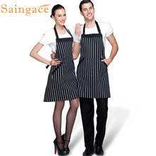 Durable Adjustable Black Stripe Bib Apron With 2 Pockets Chef Kitchen Cook Tool tabliers pour enfants delantales para ninos #5(China)