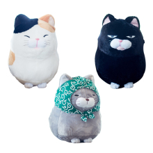 1pcs 30cm/40cm Japanese black beard steamed bread cat cat blessing series round stuffed plush dolls girls gift(China)
