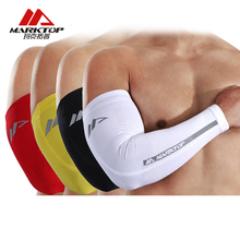 Marktop High Elastic Longer Arm Sleeve Armband Basketball Soccer Volleyball Elbow Support Brace Sports Safety Elbow 9177(China)
