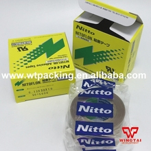 30 Roll/lot T0.13mm*W38mm*L10m Nitto Denko Silicone adhesive tape 973ul-s