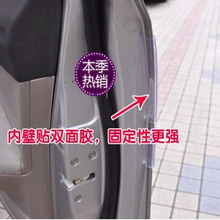Car styling Door Edge Protection Sticker for FIAT 500 Coroma Panda Idea Freemont Cross  Uno Palio Tipo Punto EVO Sedici Linea