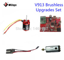 NEW!  Brushless ESC/Receiver board /Brushless main motor/Tail motor for WLtoys V913 PRO RC Helicopter Spare Parts