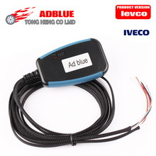 10pcs/lot for IVECO AdBlue Emulator for IVECO used in trucks and other heavy trucks DHL Free(China)