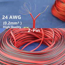 3 meters Copper Electrical Wire 2 Pin 24 AWG PVC insulated Wire Electric cable Extension LED Strip Cable LED cable(China)