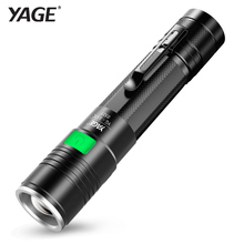 YAGE Flashlight Q5 Aluminum Waterproof Zoomable CREE USB LED Flashlight Torch light Lantern Five Modes for 18650 Battery(China)