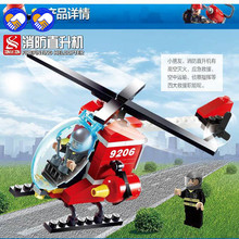 A toy A dream Building Blocks Compatible with Fire Station Truck Learning School Education Toys Christmas Gift brinquedos(China)