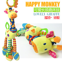 Infant Plush Teether Rattle Doll Giraffe Baby Handbells Handle Toys Soft  bed Handing Toy 46cm Cartoon Animal Early Educational