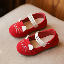 Buy New Spring Children Shoes 2018 Cute Girls Cartoon Single Shoes Autumn Soft Kids Antislip Breathable Princess Flats Shoes for $5.99 in AliExpress store