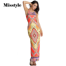 Hot Sale vestidos 2016 New Fashion Women Summer Dress Tote Print Long Maxi Dresses Sexy Lady Shoulder-straps Vintage Party Dress(China)