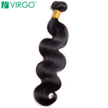 V Only Virgo Raw Indian Body Wave Human Hair Weave Bundles Non-remy Full Hair Extensions One Piece Natural Black Can Be Dyed