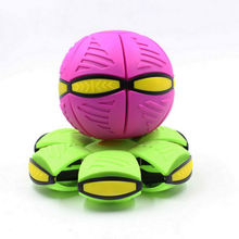 Dropshipping New Creative Magic Kids Toys UFO Ball Adult Stress Relief Toy Balls Play With Dog(China)