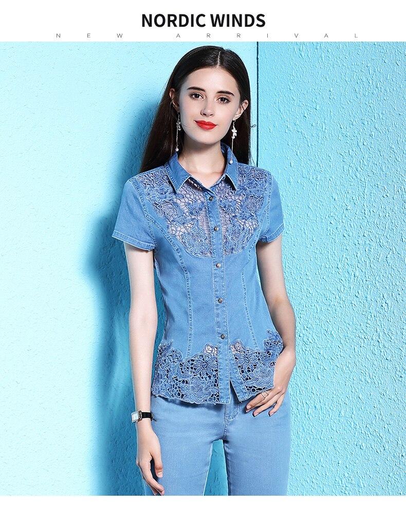Lace Shirt Denim (1)