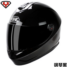 Eternal yohe966 automobile race motorcycle thermal four seasons safety helmet muffler scarf(China)