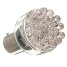 Best Price 1157 BAY15D P21/5W 24 LED Bright White Car Auto Tail Backup Stop Lights Lamp Bulb DC12V