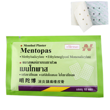 50 pcs / 5bags Thailand Mentopas Inflammatory Pain Relief Plaster For Neck / Muscle Aches Pain Relief Muscular Fatigue Arthritis