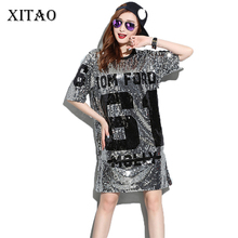 [XITAO] New arrival 2017 Europe street fashion women short sleeve sequined pullover Round collar pullover straight dress  MTF001