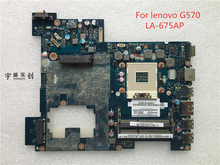 Free shipping NEW PIWG2 LA-675AP motherboard for Lenovo G570 notebook motherboard G570 motherboard ( with HDMI port ) Test OK
