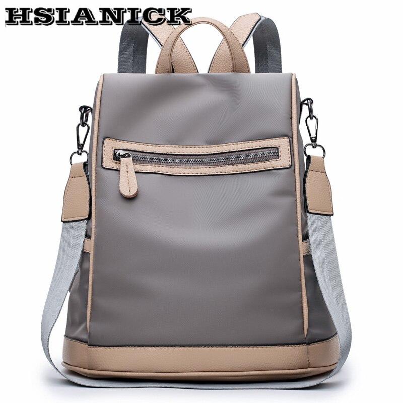 Female new design backpack bags high grade waterproof fashion versatile bag 2018 women shoulder bag oxford cloth canvas backpack<br>
