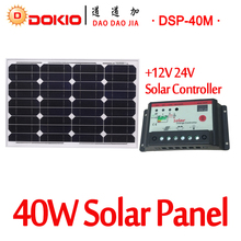 Dokio Brand 40W Black 18V Solar Panel China + 10A 12V/24V Solar Controller 40 Watt Solar Panels PV Cell Panels Module Charger