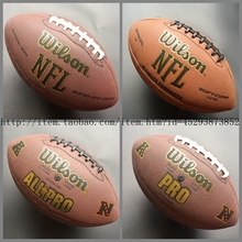 Shipping athletic sports supplies Adult Rugby Football Youth Football 6