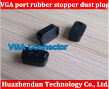 100pcs Free shipping VGA display socket Data port rubber stopper dust plug cover protective interface also have USA HDMI STOPPER(China)