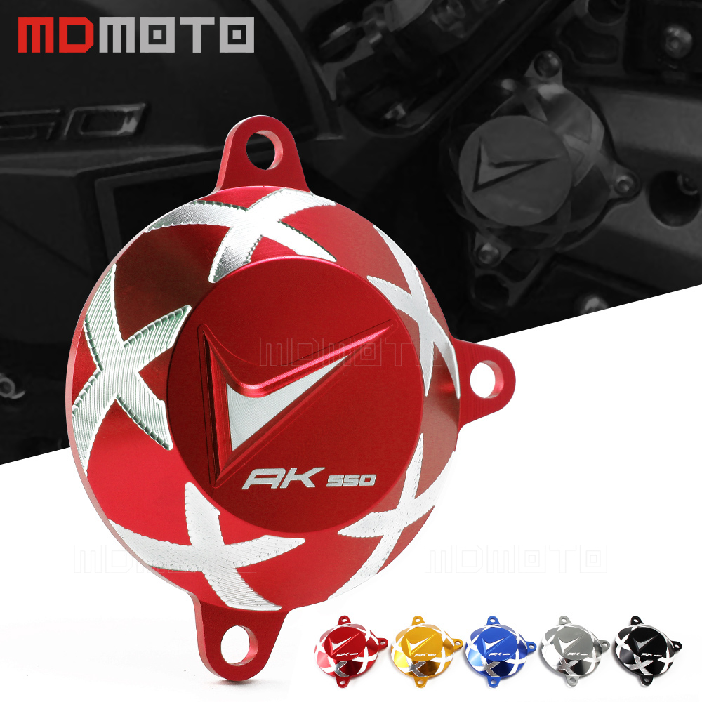 Motorcycle CNC Aluminum Frame Hole Cover Drive Shaft Cover cap For KYMCO AK550 AK 550 2017<br>