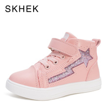 Buy SKHEK Kids Girl Boys Girls Sneakers Toddler Baby Girl Shoes Children Shoes High Children's Casual Fashion Shoes for $11.45 in AliExpress store