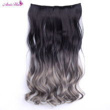 Amir Hair 22inch Synthetic Wavy with ombre grey long Wave clips in  hair extentions  one piece for full head