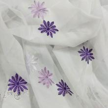 Light purple elegant embroidery cloth embroidery yarn screen costume awning awning skirt Georgette fabric