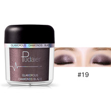 26Colors Eye Shadow Professional Eyes Makeup Glitter Single Color Eyeshadow Gel Party Brand Cosmetics Flash Powder maquiagem(China)