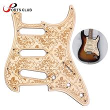 High Quality SSS Wooden Guitar Pickguard Maple Wood with Decorative Flower Pattern for Electric Guitars(China)