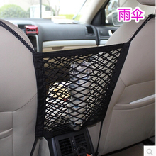 Car styling Rear Trunk Seat Storage Net Bag For FIAT 500 Coroma Panda Idea Freemont Cross Uno Palio Tipo EVO