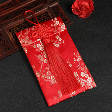 High-grade Brocade Tassel Chinese Knot Cloth Art Red Envelope Auspicious Betrothal Gift Bag Exquisite Floral Money Pocket