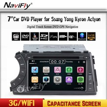 Free shipping 3G car dvd player dvd radio audio For Ssang Yong SsangYong Kyron Actyon 2005-2013 with Car GPS navigation 1080P BT
