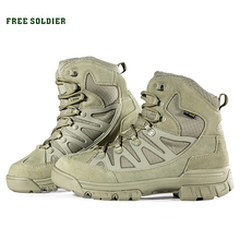 FREE SOLDIER Outdoor Sports Tactical Men Boots,Hiking Shoes For Mountain,Shoes For Camping,Climbing Imported Leather Breathable