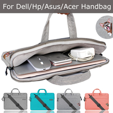 New Laptop Notebook Bag 11.6 13.3 14.1 15.6 inch for Dell/Hp/Asus/Acer/Lenovo Toshiba Laptop 14 Case  Women Men Computer Bags