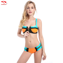 SWIMMART New Hot Push Up Bikini Female Favorite Patchwork Zippered Swimwear Women's Sexy Scrunch Butt Bikini Set(China)