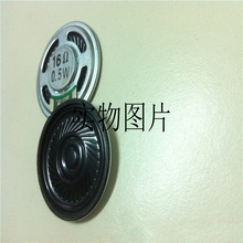 36mm16 European 0.5W height 4.5mm headphone environmental Mylar speaker toy speaker Digital Products