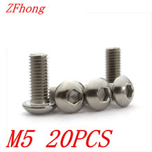 20pcs  iso7380 Stainless steel 304 M5*55/60/65/70/75/80/85/90/100 hex socket button head machine screw