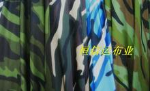 Individuality with green spandex elastic cloth camouflage camouflage uniforms fabric swimwear fabric