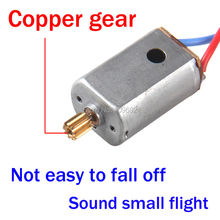 Free shipping Copper gear KAINI X8C X8A X8W X8G 4PCS Motor 2A 2B Wire Metal For Quadcopter RC Helicopter Accessories Spare Parts