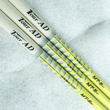 New mens Golf clubs shaft TOUR AD MT-5 Golf wood shaft 8pcs/lot Graphite Golf shaft R flex golf Free shipping(China)