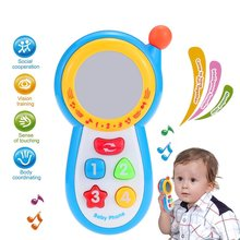 EBOYU(TM) Baby Music Phone Toy Language Mobile Phone with Color Button and Mirror CY1013-3A